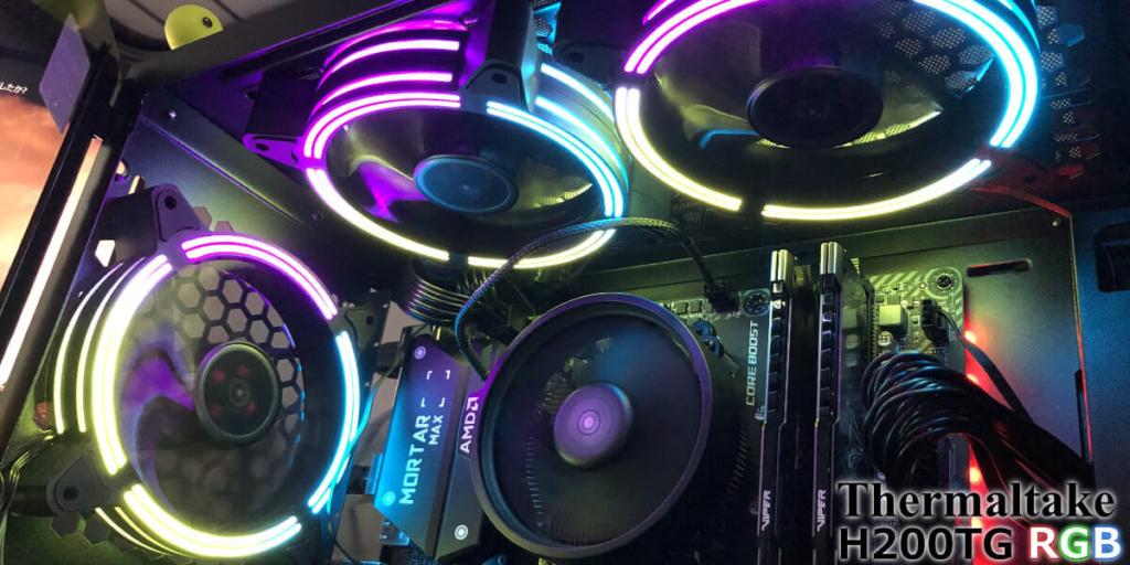 RGBファンが設置された自作PCの内部