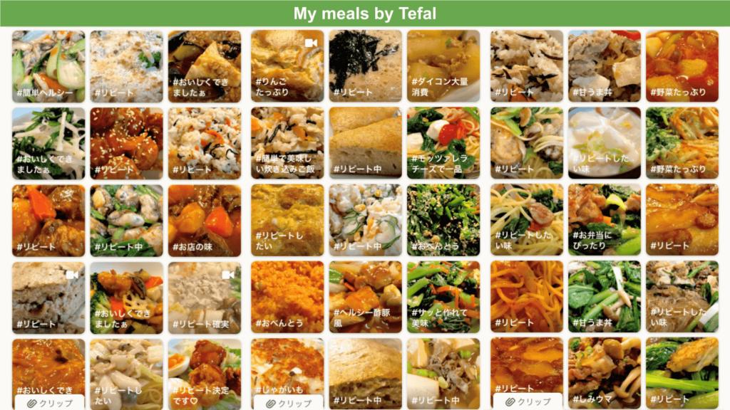 Tefalで調理した料理の画像