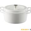 Amazon|バーミキュラ オーブンポットラウンド 22cm 無水 ホーロー鍋 専用レシピブッ